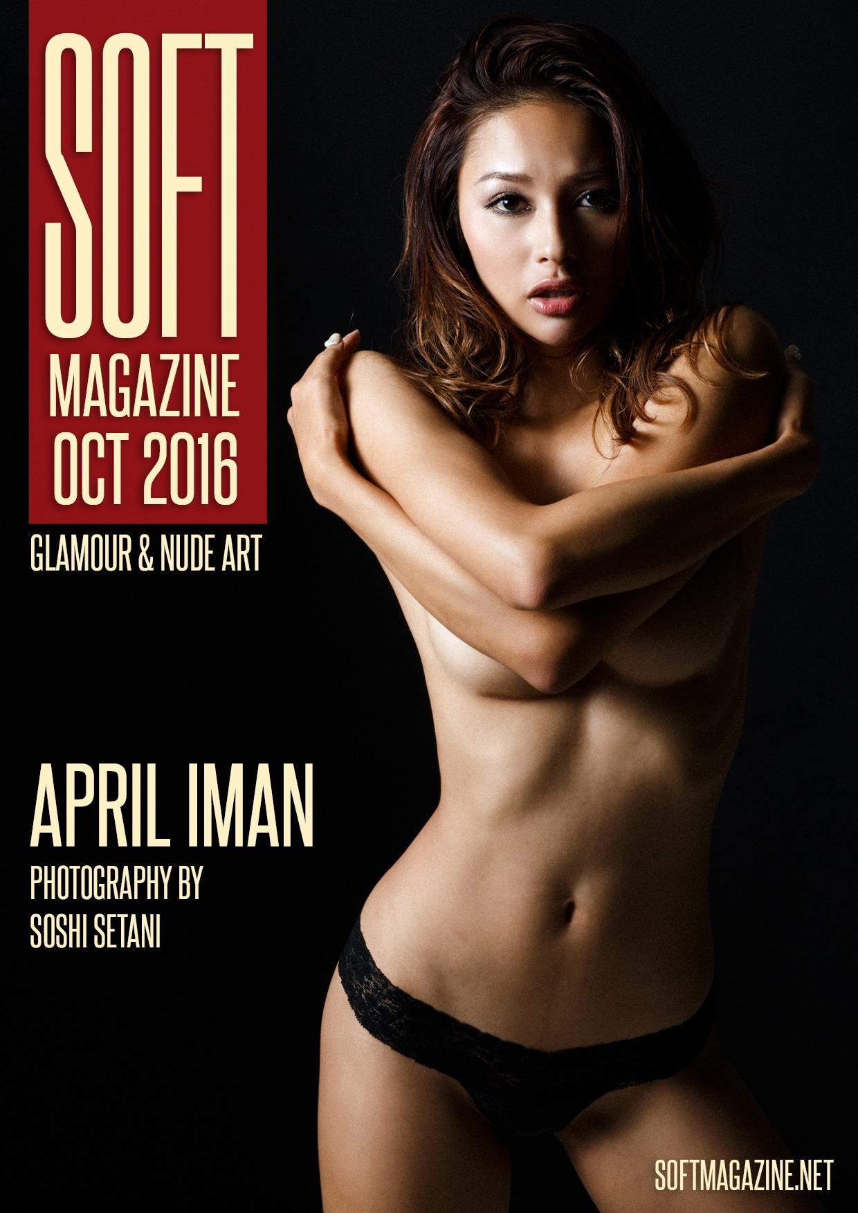 Soft Magazine – October 2016 – April Iman